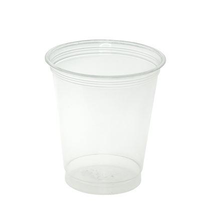 Obrázek Kelímky plastové PET - 400 ml / 50 ks