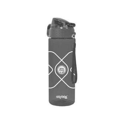 Obrázek Láhev na pití Tritan - 600 ml / kouřová