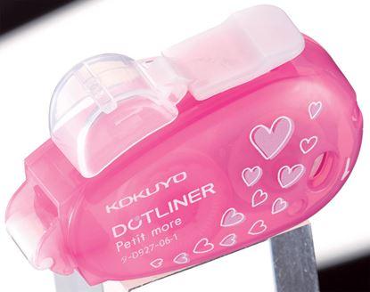 Obrázek Lepicí roller Kukuyo - 6 mm x 8 m / růžový - srdíčka